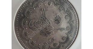 Rüyada gümüş para görmek